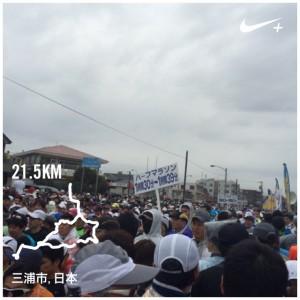 三浦国際市民マラソン