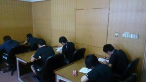 体幹トレーニング筆記試験