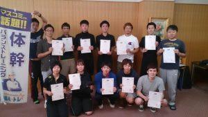 KOBA式体幹バランストレーニングBライセンス講習会